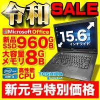 [製品名] 東芝 dynabook シリーズ ノートパソコン [ディスプレイサイズ] 15インチ  ...