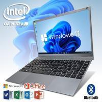 [製品名] 東芝 dynabook RX3 ノートパソコン [ディスプレイサイズ] 13.3インチ ...