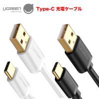 製品仕様 端子1:USB 2.0  (オス) 端子2:USB Type C (オス) 電流出力:2....