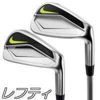 Nike Golf Vapor Pro Iron 登場!!   :スペック:(5I) ■シャフト:T...