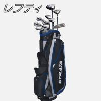 2015 Strata Plus 16-Piece Men's Set!! USPGA ツアープレー...