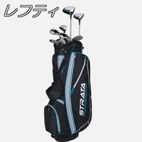2015 Strata 11-Piece Women's Set!!  USPGA ツアープレーヤー...