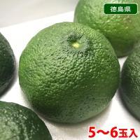 和食料理、うどんなどの麺類に薬味や風味づけで使われている「ゆず(柚子)」です。 さわやかな香りと独特...