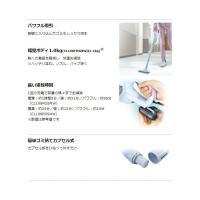 マキタ クリーナー CL108FDSHW  バッテリBL1015(1.5Ah)・充電器DC10SA付|promart|02