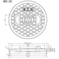 セキスイ レジコン製水封形耐圧タイプ 300|promart|02