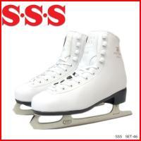 ☆サンエススケート SET−46  ■素材が柔らかくなり、かかとの上部にパッド付き  プラスチックケ...