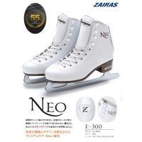 ☆ZAIRAS 初級者向け フィギュアスケート靴 F-300   抜群のフィット感はそのままに、足首...