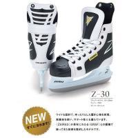 ☆ザイラス 2014-2015モデル ザイラスアイスホッケー スケート靴(初級者向け)幅広ワイド設計...