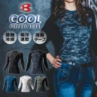 「BURTLE(バートル)」接触冷感コンプレッションシャツ/4038/2016 EXS 夏物 インナー