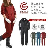「GRACE ENGINEER'S」ストレッチ&ヒップオープンレディースツナギ/GE-200