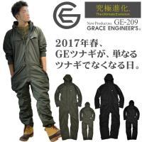 「GRACE ENGINEER's(GE)」ポリエステル・シェルスーツ/GE-209「2017 EXS 年間 ツナギ」