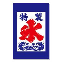 ●メーカー名:川正染工株式会社 ●JANコード:4560133206664 ●備考:150×230m...