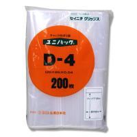 ●メーカー名:株式会社生産日本社 ●JANコード:4909767112048 ●備考:0.04×85...