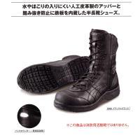 水やほこりの入りにくい人工皮革製のアッパーと踏み抜き防止に鉄板を内蔵した半長靴シューズ。