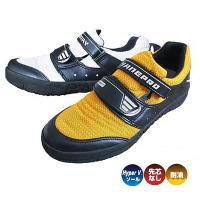 ■滑りにくい靴底ハイパーV搭載で、転落事故を減らす。 ■靴底に断熱素材を内蔵し、足に伝わる温度を軽減...