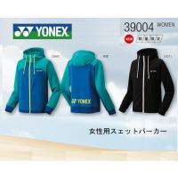 YONEX ヨネックス テニス・バドミントンウェア 数量限定 ウィメンズ用 スウェットパーカー 39...