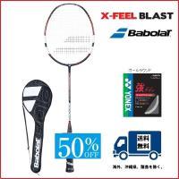 BABOLAT バボラ バドミントンラケット  エックス フィール ブラスト X−FEEL BLAS...