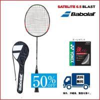 BABOLAT バボラ バドミントンラケット  サテライト6.5ブラスト SATELITE 6.5 ...