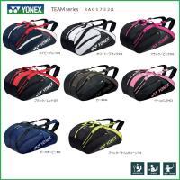 YONEX ヨネックス テニス バドミントン用 ラケットバッグ  BAG1732R   リュック付き...