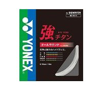 YONEX 強チタン BG65TI 30%OFF  メーカー希望小売価格 1,188円(税込) 販売...