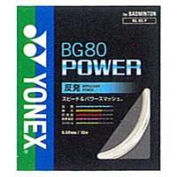 YONEX バドミントン・ストリング BG80パワー BG80P  しっかりした打球感、スピード&a...