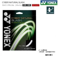 YONEX ヨネックス ソフトテニス・ストリングス  サイバーナチュラルスラッシュ  CYBER N...