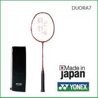 YONEX バドミントン ラケット  DUORA7 デュオラ7 DUO7  メーカー希望小売価格 2...