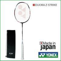 YONEX ヨネックス バドミントン ラケット デュオラ Z-ストライク DUORA Z-STRIK...