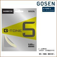GOSEN (ゴーセン) バドミントン・ストリングス G−TONE5  メーカー希望小売価格 1,2...