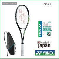 YONEX ヨネックス ソフトテニスラケット 軟式用 オールラウンドモデル ジーエスアール7 GSR...