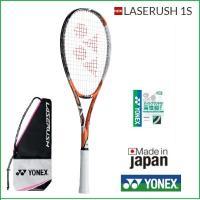 YONEX ヨネックス ソフトテニスラケット 後衛用レーザーラッシュ 1S(オレンジ005) LR1...
