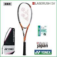 YONEX ヨネックス ソフトテニスラケット 前衛用レーザーラッシュ 1V(オレンジ005)  LR...