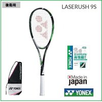 YONEX ヨネックス ソフトテニスラケット  後衛用レーザーラッシュ9S(LR9S)  指定ガット...