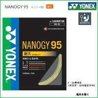 YONEX NBG95 ナノジー95    メーカー希望小売価格 1,404円(税込) 販売価格  ...