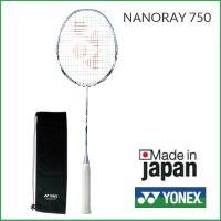 ナノレイ750 NANORAY750(NR750) 女性・シニア層の中・上級者向けラケット  ・無料...