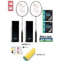 YONEX (ヨネックス)バドミントンラケット  ナノレイ900 福袋 NR900 NR900  L...