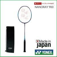 2017年6月中旬発売開始   YONEX ヨネックス バドミントンラケット  ナノレイ900新デザ...