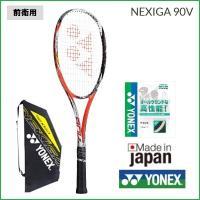 YONEX ヨネックス 前衛用ソフトテニスラケット  ネクシーガ90V NEXIGA90V NXG9...