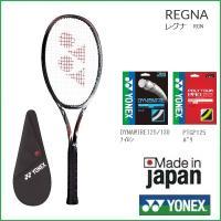 YONEX (ヨネックス) テニスラケット レグナ REGNA RGN 25%OFF   ・MADE...