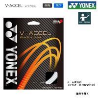 YONEX ヨネックス 前衛用 ソフトテニス・ストリングス Vアクセル V−ACCEL SGVA  ...