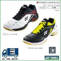 製品情報  YONEX ヨネックス バドミントンシューズ  パワークッション 65Z POWER C...