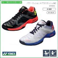 製品情報 YONEX ヨネックス テニス シューズ パワークッション エアラスダッシュ GC オムニ...