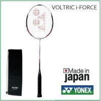 ボルトリックi-フォース VOLTRIC i-FORCE(VTIF)  軽量5Uのヘッドヘビーでパワ...