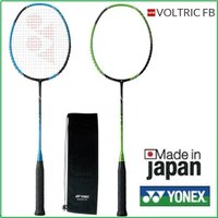 YONEX ヨネックス バドミントン ラケット ボルトリックFB VOLTRICK FB VT−FB...