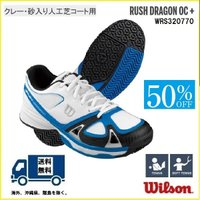 製品情報  WILSON ウィルソン テニス ソフトテニス用シューズ  オムニ クレーコート用 ラッ...
