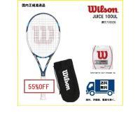 WILSON ウィルソン 硬式テニス ラケット ジュース100UL JUICE100UL WRT71...