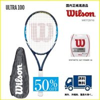 WILSON ウィルソン テニス ラケット ウルトラ100 ULTRA100 WRT729710  ...