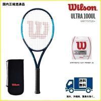 WILSON ウィルソン 硬式テニス ラケット ウルトラ100UL ULTRA100UL WRT73...