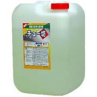 ●容量:20kg  ●液性:アルカリ性  ●希釈倍率:原液〜10倍  ●成分:水酸化ナトリウム・水酸...