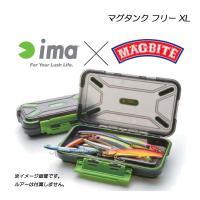 [寸法]W200×D115×H49(mm) [カラー]ブラック×グリーン  「MAGBITE」とのコ...